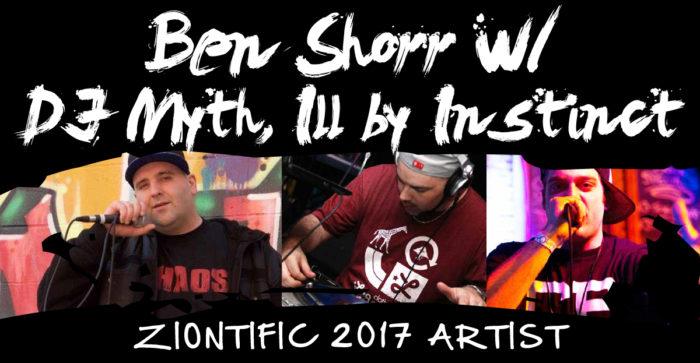 Ziontific Summer Solstice Music Festival Lineup - BenShorr